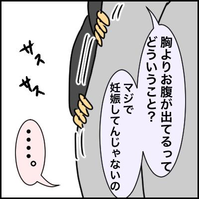 6D661340-5FAB-466C-8F73-3295763D74C6