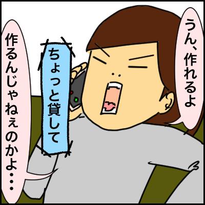 332F6766-7C68-4B9A-948C-BDFB112B8D84