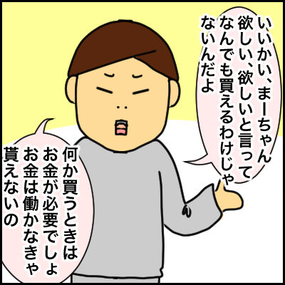 0F446CF0-E661-4D38-930A-727AAA7E9C46