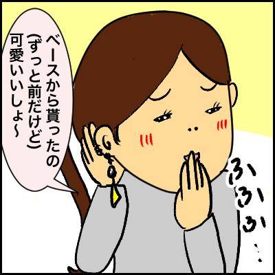 piasu1