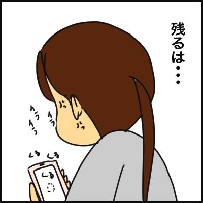 CE56A361-38D0-4E75-A3EE-8000AE4DD477