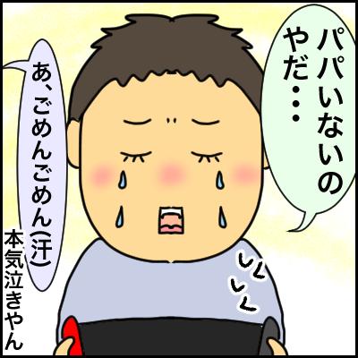 4FAFE1EB-4D12-4B66-A49F-73A2A5DBFC4F