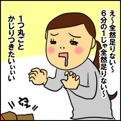 C618F825-7D03-459D-A291-FA5AD8F58EA2