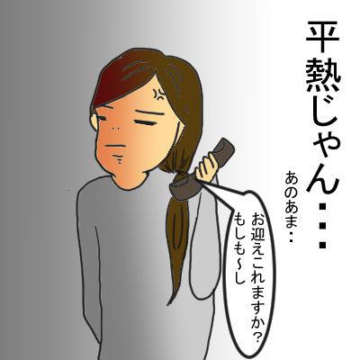 yasumi2