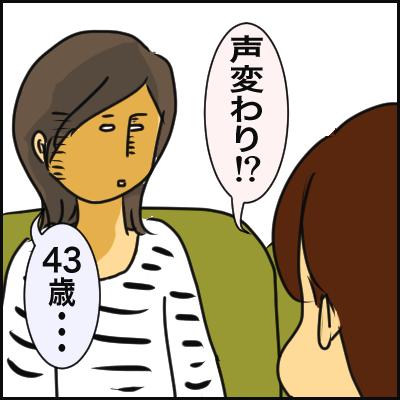 8BFAA9CB-D3D5-4042-BC92-8BADBA776E37