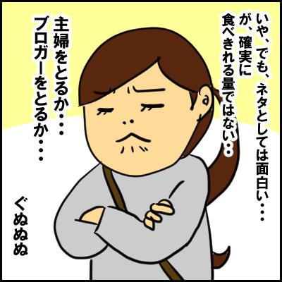 kosutoko7