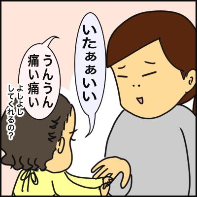 B33393F2-747F-4D3B-B3B7-540384A8442B