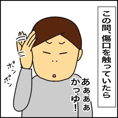 BD79E0E2-8A2B-473D-BE99-1D3D0620C038