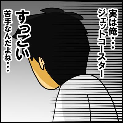 D9E11AC1-E84F-434D-9D35-7530AB99CB54