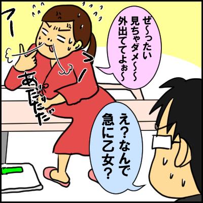 taizyuu2