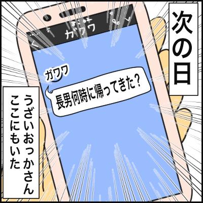 17983118-DBFA-4704-BE70-A24E26E1289E