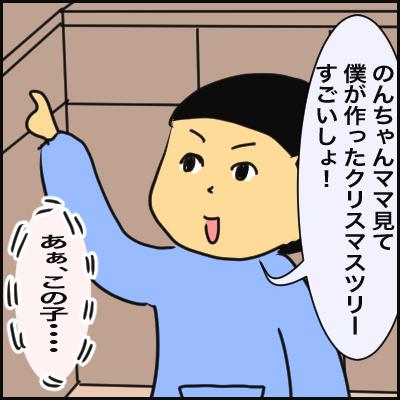 688A9599-11D2-4FD2-BDE3-79A89883A6D1