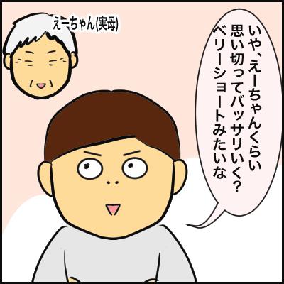 D99718E5-0063-4719-B23C-E8FC95C596F5