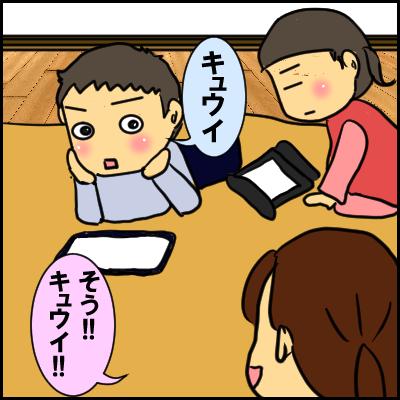 kyui5