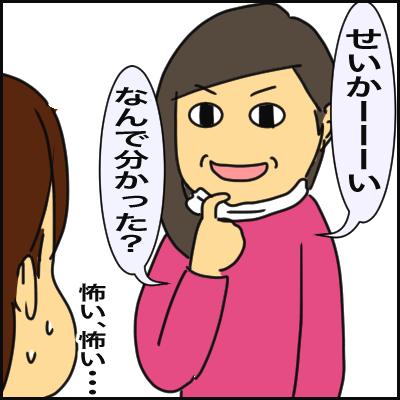 791B7A19-0F82-4E34-838C-3D7829D246E1