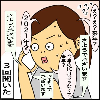 5A9C200F-51FC-4B85-97CA-5781A51DFE7C