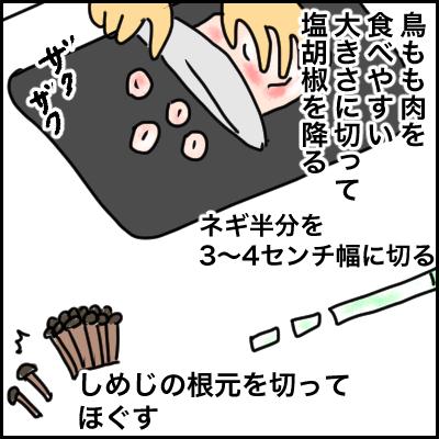 982B747B-5F9D-41CE-901A-B2727BCB6DE1