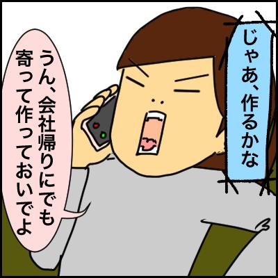 8379D499-0C33-40B6-B665-2E167096394B