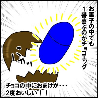 tyoko2