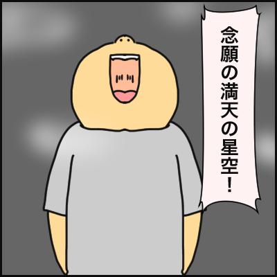 21AD05D5-33C0-4C43-9FFD-62063B4E98DB