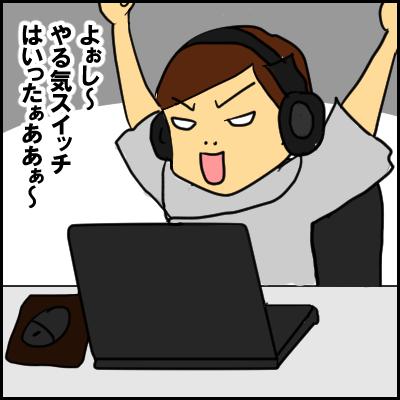 nouki5