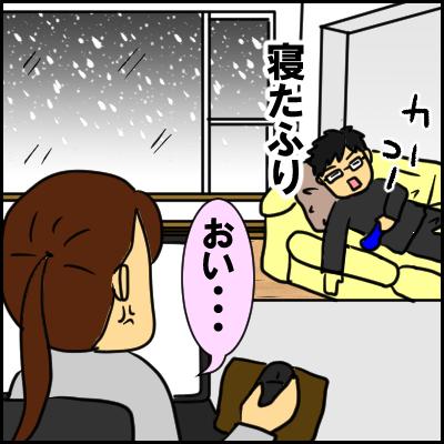 yuki4