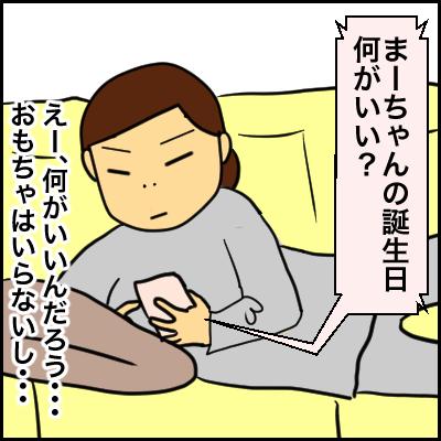 11854F4F-7D98-4EE7-ADE5-7465CD28FAA5