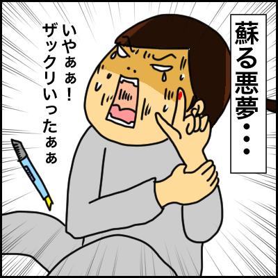 C886D4FA-719F-4B86-AE69-48B7B3630713