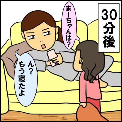 kizuku4