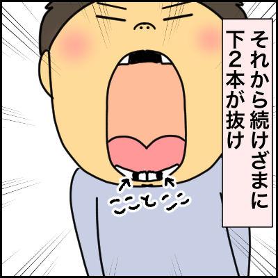 F3D4560B-6F73-4B7D-8EAC-FA0C2CFFA845