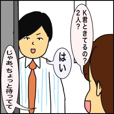 B6430503-B7A0-44FA-9466-CDF92AF28F5F