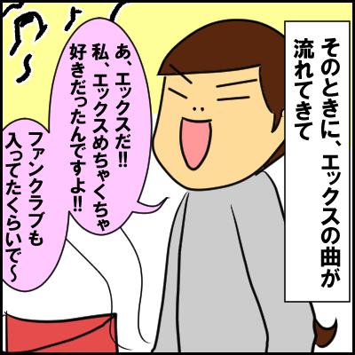 oyakata2