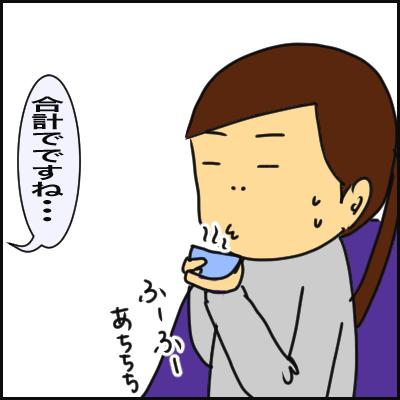 BD1C7268-6FAD-415C-8477-67F11815C4F4