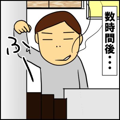 itami7