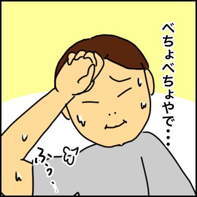 09166213-969F-4319-86F4-560D04DC82D6