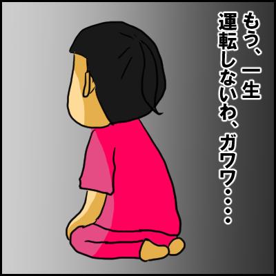 gemu9