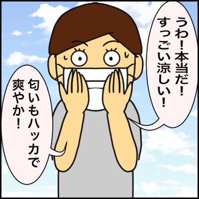 D739F37E-6FDD-4414-865B-67B2D7379EB6
