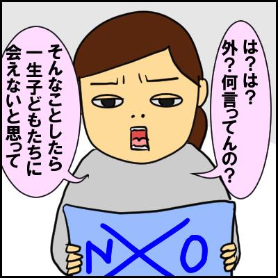yoku6