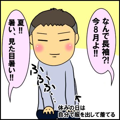 samui3