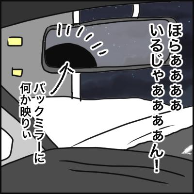 A0993FAA-8CCA-4CAA-B6E7-30080AC780C9