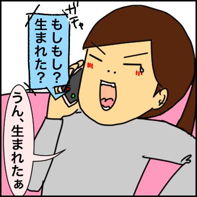 5540D91F-DB25-42A4-B7B3-C2C8A32243DC