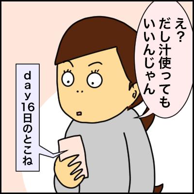 7A147A4D-C7DC-4CD5-9E11-6194F08218F2
