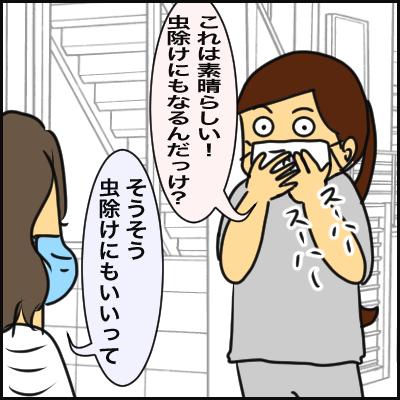 4F958A03-C0D3-456A-80FF-B6207E6F4A4D