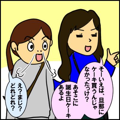 kosutoko5