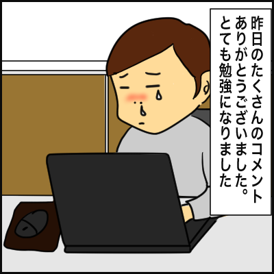 E77890D7-7A55-4041-9DDD-10D633B7869A