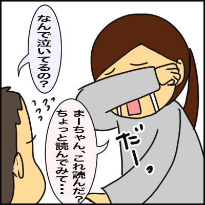 863ABCC4-822E-4A30-8CEE-4DF707161583