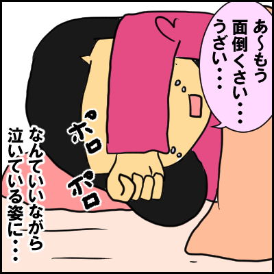 oreru3