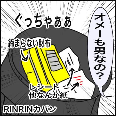 9D5509FD-37E4-421A-8044-54EE5B1484D6