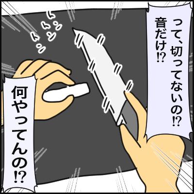 19C16FF3-E020-46BB-BA75-096CDD05BE3E