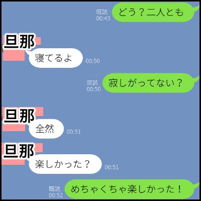C4D4D048-8A7C-4FD2-9882-567B73997FF4